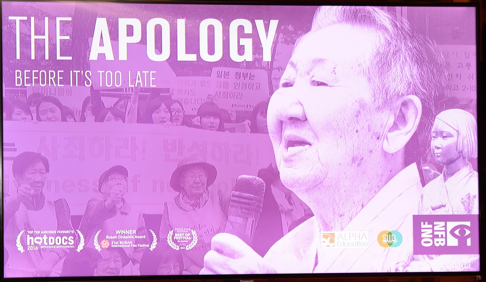 "Powerful Documentary about ""Comfort Women"" of World War II!! – Tinig ..."